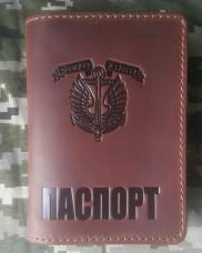 Обкладинка Паспорт Морська піхота Semper Fidelis (руда)