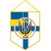 Вимпел Морська Піхота з емблемою (ВМСУ)