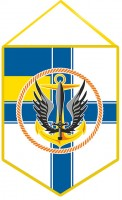Вимпел Морської піхоти України з емблемою