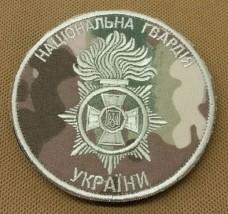 Купить Шеврон НГУ мультикам в интернет-магазине Каптерка в Киеве и Украине