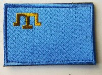 Нашивка прапор кримських татар