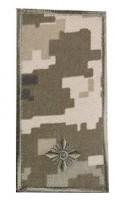Погон ЗСУ нового зразка Мол. Лейтенант пиксель ММ14 Універсальний - муфта-липучка