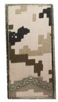 Погон старший солдат пиксель ММ14 Універсальний - муфта-липучка