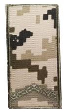 Купить Погон старший солдат пиксель ММ14 Універсальний - муфта-липучка в интернет-магазине Каптерка в Киеве и Украине