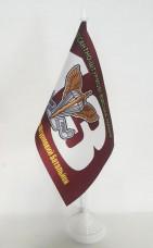 Настільний прапорець 13 окремий аеромобільний батальйон ДШВ марун