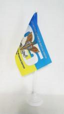 Купить Настольний флажок 95 ОДШБр ДШВ символика на фоне флага Украины в интернет-магазине Каптерка в Киеве и Украине