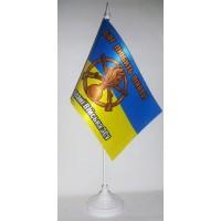 Настільний прапорець Бог Любить Піхоту! Механізовані Війська ЗСУ