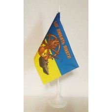 Настільний прапорець Бог Любить Піхоту!
