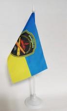Настільний прапорець 40 Окрема Артилерійська Бригада ЗСУ