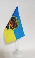 Флаг 40 Окрема Артилерійська Бригада ЗСУ настольный флажок