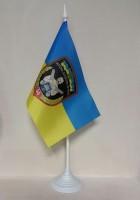 Настільний прапорець 44 Окрема Артилерійська Бригада ЗСУ