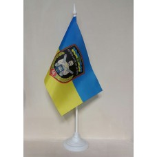 Флаг 44 Окрема Артилерійська Бригада ЗСУ настольный флажок
