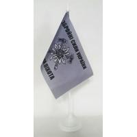 Флаг Гірська Піхота ЗСУ (сірий) настільний