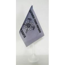 Настільний прапорець Гірська Піхота ЗСУ (сірий)