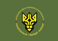 Флаг Батальйон імені генерала Кульчицького (олива)