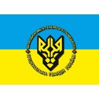 Флаг Батальйон імені генерала Кульчицького