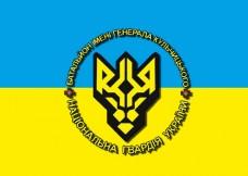 Прапор Батальйон імені генерала Кульчицького