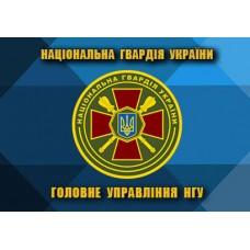Флаг Головне Управління Національної гвардії України (кольоровий варіант)