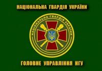 Флаг Головне Управління Національної гвардії України (зелений варіант)