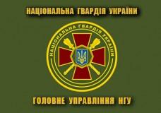 Купить Флаг Головне Управління Національної гвардії України (олива) в интернет-магазине Каптерка в Киеве и Украине