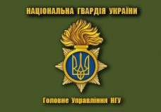 Прапор ГУ НГУ (олива новий знак)