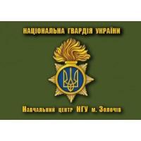 Флаг Навчальний Центр Національної Гвардії України (олива)