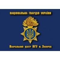Прапор Навчальний Центр Національної Гвардії України (синій)
