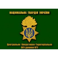 Прапор Центральне ОТО НГУ (зелений)