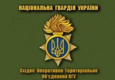 Купить Флаг Східне оперативно-територіальне об'єднання НГУ (олива) в интернет-магазине Каптерка в Киеве и Украине