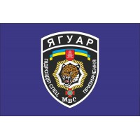 Флаг 8-й окремий полк спеціального призначення «Ягуар»