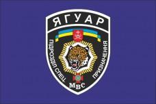 Купить Флаг 8-й окремий полк спеціального призначення «Ягуар» в интернет-магазине Каптерка в Киеве и Украине