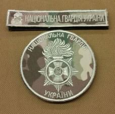 Купить Шеврон та нашивка НГУ мультикам в интернет-магазине Каптерка в Киеве и Украине