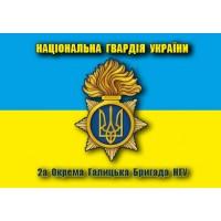 Прапор 2 Окрема Галицька Бригада Національна Гвардія України