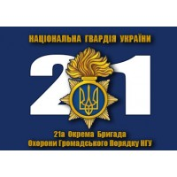 Прапор 21 ОБрОГП НГУ