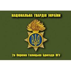 Флаг 2 Окрема Галицька Бригада НГУ (олива)