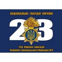 Прапор 23 ОБрОГП НГУ