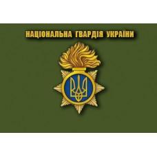Флаг Національної гвардії України (олива)