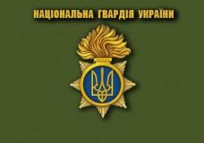 Купить Флаг Національної гвардії України (олива) в интернет-магазине Каптерка в Киеве и Украине