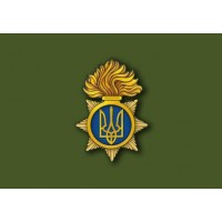 Прапор Національна гвардія України (олива варіант)