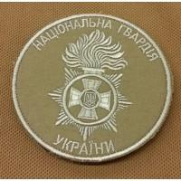 Шеврон НГУ койот
