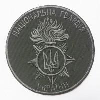 Шеврон НГУ Національна Гвардія України Нового зразка Спеціальна ціна на шеврони
