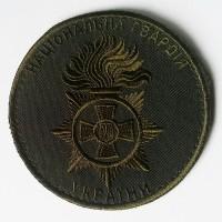 Шеврон НГУ Національна Гвардія України Нового зразка