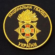 Купить Шеврон НГУ синій в интернет-магазине Каптерка в Киеве и Украине