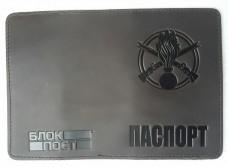Купить Обкладинка на Паспорт тиснення новий знак Піхота ЗСУ (чорна) в интернет-магазине Каптерка в Киеве и Украине