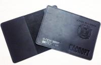 Обкладинка на Паспорт тиснення новий знак ЗСУ (чорна)