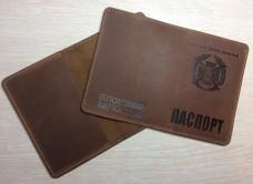 Купить Обкладинка на Паспорт тиснення новий знак ЗСУ в интернет-магазине Каптерка в Киеве и Украине