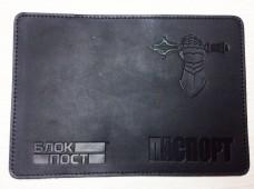 Обкладинка на Паспорт тиснення новий знак Танкових військ (чорна)