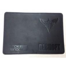 Обкладинка Паспорт новий знак ДШВ (чорна)