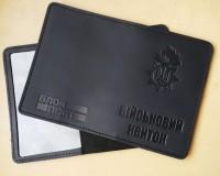 Обкладинка новий знак НГУ Військовий квиток (чорна)