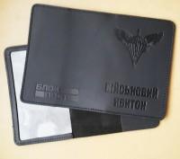 Обкладинка новий знак Десантно-Штурмові Війська Військовий квиток (чорна)
